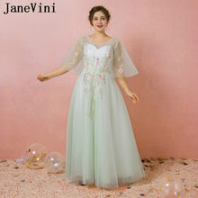 fc113c7634 JaneVini 2018 mięta zielona koronka suknie balowe długi Plus rozmiar pół  rękawa Illusion Tulle kobiety suknie druhna suknia na p.