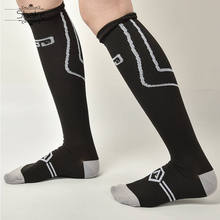 Shake Men Professional Compression Socks Breathable women Medical Varicose Veins Leg Relief Pain Knee High Stockings