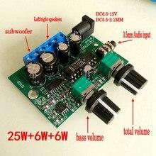 HIFI TDA2030 2,1 Сабвуфер стерео аудио цифровой усилитель мощности плата басов выход 6 Вт X2 + 25 Вт