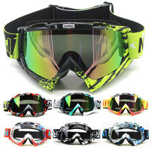 2016 New Motocross Goggles Glasses Oculos Cycling MX Off Road Helmet Ski Sport Gafas For Motorcycle Dirt Bike Racing Goggles