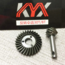 تروس شطبة لـ 1/10 محور scx10/scx10-ll 90046 90047 محاور عكسية 30 T/8 T(China)