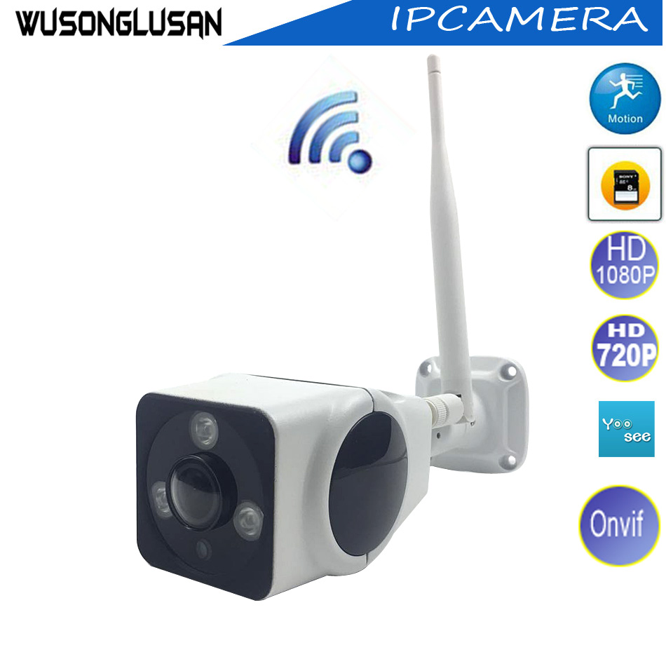 CCTV IP Camera Wi-fi Bullet 1080P 960P 720P CMOS Sensor 3 Array Ir led Support Onvif SD Card Motion Detector for Home Security 9230 sata3 0 6g array card support