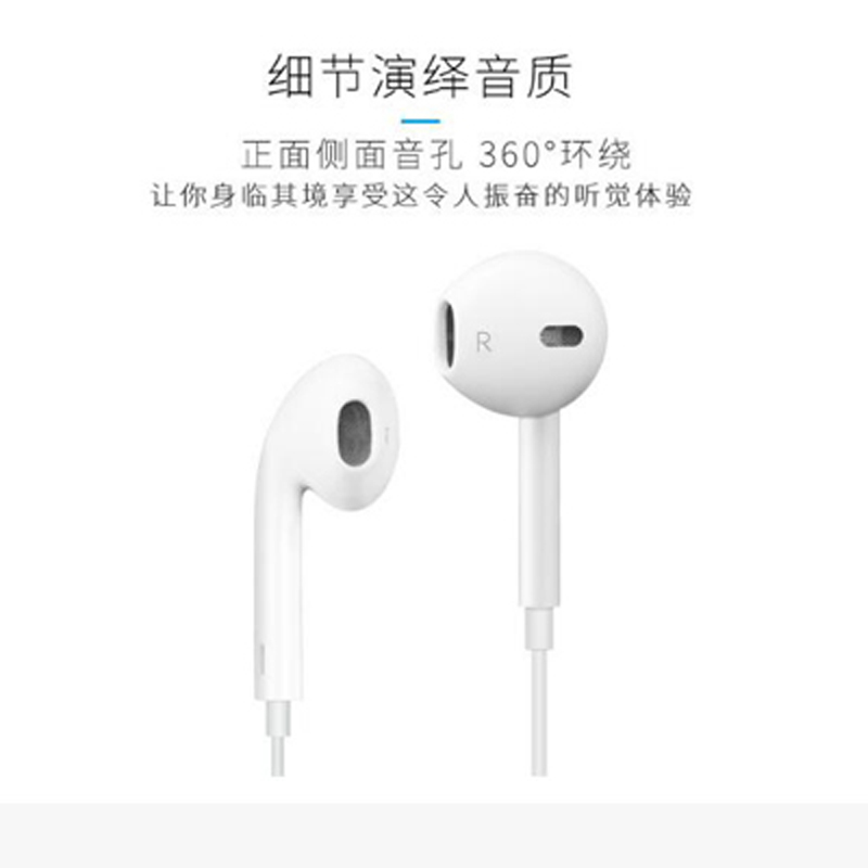 Universal 3.5mm With Mic In Ear Earphone Bass Subwoofer Earphone Music Earphones For KARBONN MOBILES KAZAM KIANO KODAK phone