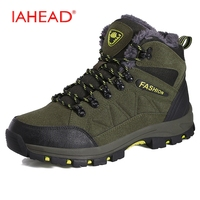 IAHEAD Men Snow Boots Warm Fluff With Boots Winter Fashion Couple Models Shoes Military Tactical Boots