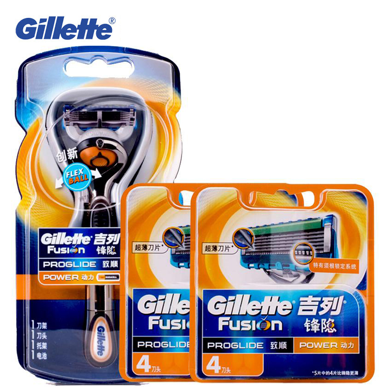 Genuine Gillette Men Safety Razors Fusion Flexball Power 1 Holder + 9 Blades Electric Shavers Shaving Razor Blades gillette shaving razor blades for men blades 2