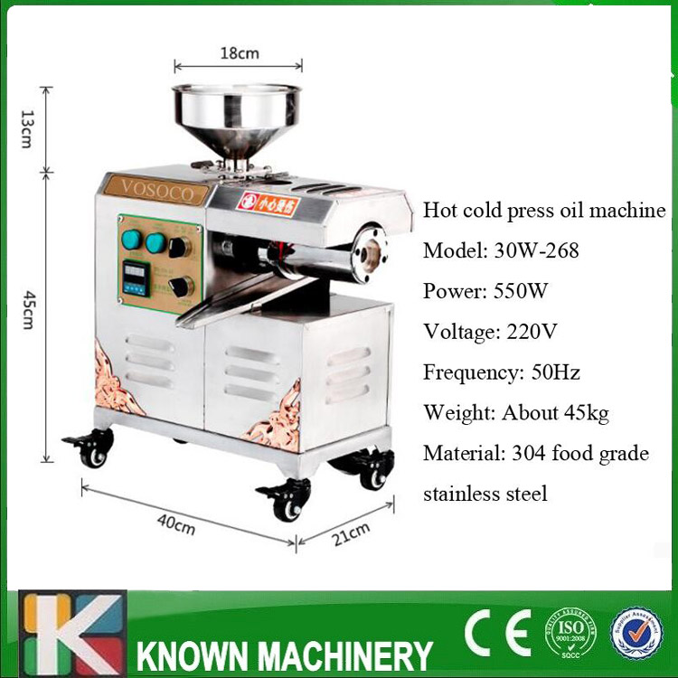 The best selling small oil extractor olive press machine cold press oil press rosin machine on Promotions scales vending machine weight and height machine best selling china factory