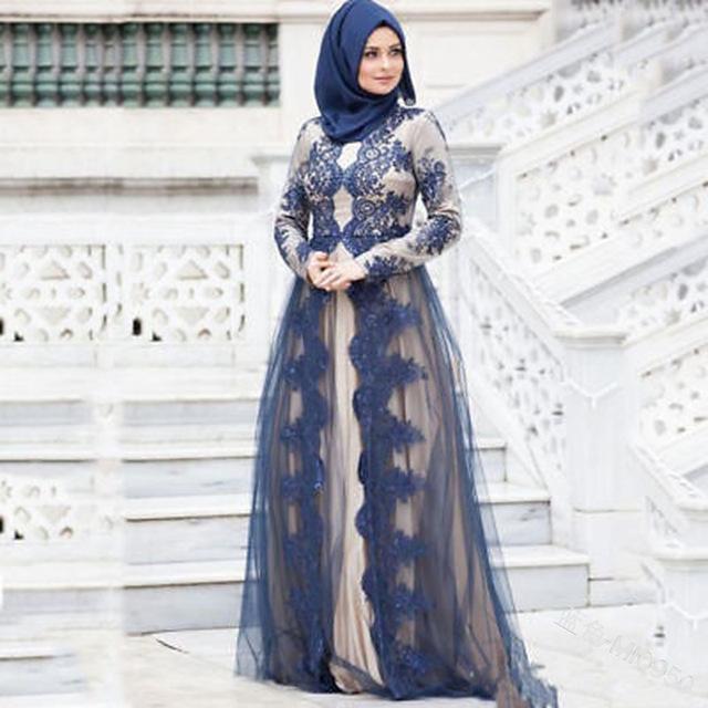 Evening Elegant Turkish dress
