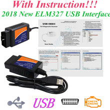 Buy protocol interface and get free shipping on AliExpress com