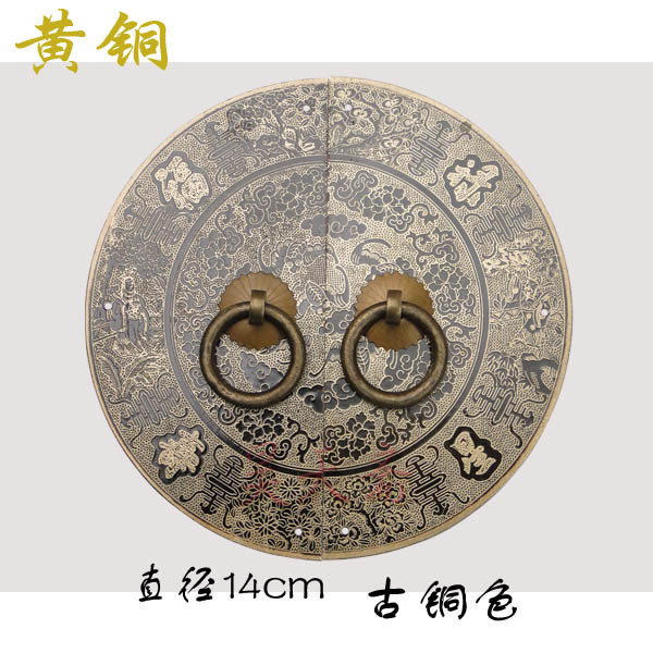 [Haotian vegetarian] antique Chinese Ming copper door handle door leaf HTB-203 Gods star models copper fittings gitter 2 6mm citrine ab color resin rhinestones 14 facets round flatback non hotfix beads for 3d nail art decorations diy design