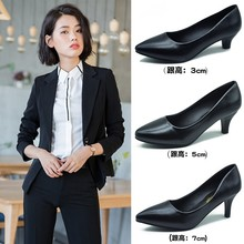 HKJL 2019 Womens work shoes black womens comfortable dress new high heel stiletto A430