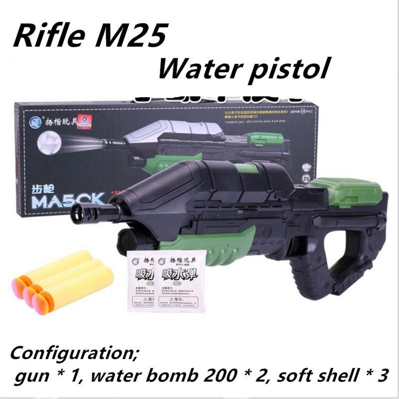 Elite Soft Bullet Rifle M25 live CS Toy gun Sniper Capable Of Firing Bullets Water Gun Soft Crystal Paintball toys gun
