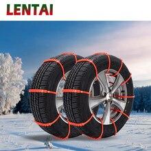OVERE автомобильные мини пластиковые зимние шины колеса цепи снега для hyundai ix35 ix25 creta Subaru Jetta Chevrolet Cruze Aveo Captiva