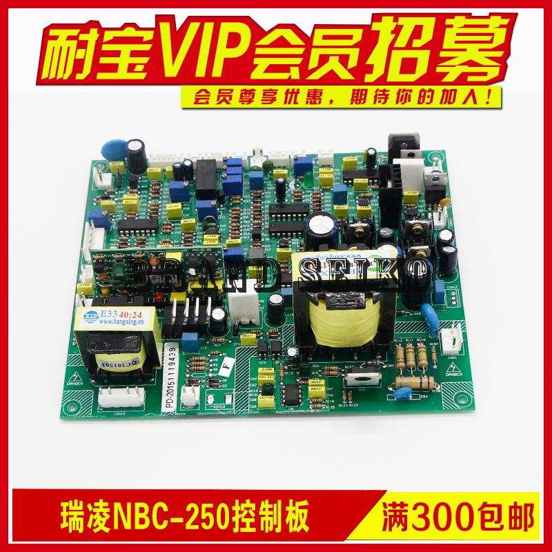 цены  Inverter Welding Machine Parts Nbc-250g/300g Control Board, The Main Control Panel