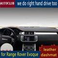 Кожаный коврик для приборной панели Range Rover Evoque 2011-2018  автомобильный коврик для приборной панели  коврик от солнца 2012 2013 2014 2015 2016