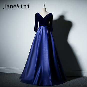 JaneVini 2018 Royal Blue Simple Long Bridesmaid Dresses A-Line V-Neck 3/4 Long Sleeves Floor Length Occasion Dresses for Women