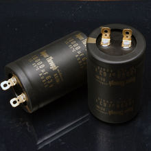 2020 горячая Распродажа 2 шт nichicon audio электролитический