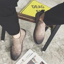 Printemps modèle de La Corée hommes de mode modèles ne vieux chaussures joker rétro cheville chaussures casual lace up plat hommes chaussures