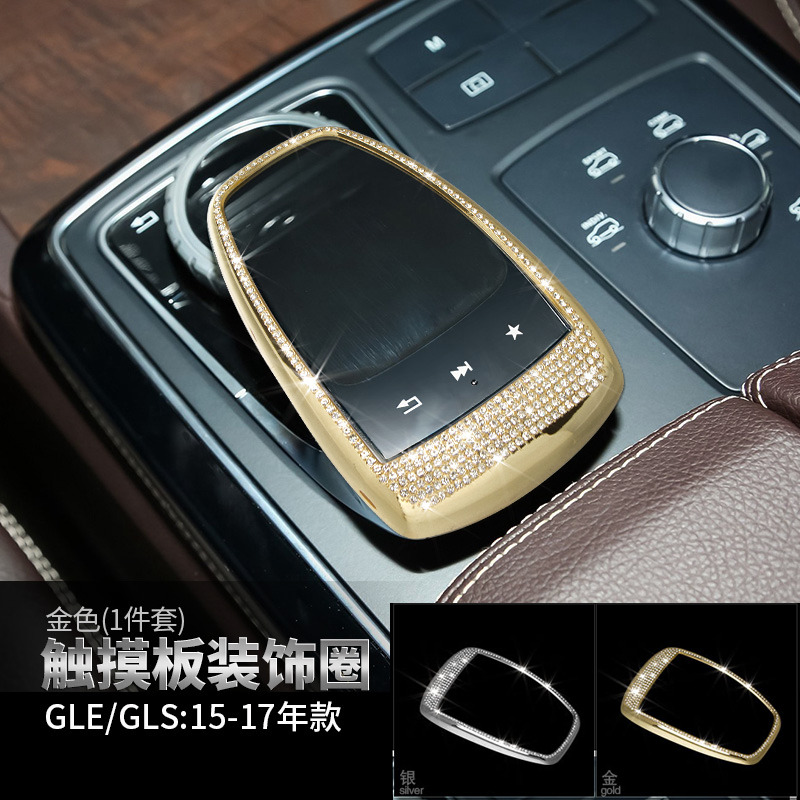 Car Mouse Control Touchpad Frame Cover Decoration Car Sticker For Mercedes benz W213 GLC C Class E W205 C200 E200 car styling 2016 car styling diy rear guard bumper protector trim cover reflective sticker for mercedes benz glk gle gla glc c class