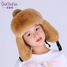 Winter Russia Fur Hat Children Hat Warm Soft Real Rex Rabbit Fur Boy Girl Earmuffs Lei Feng Cute Baby Fur Bomber Hat Cap