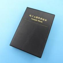 Резистор конденсатор индуктор IC SMD Компоненты пустой образец книга для 0402/0603/0805/1206 электронный компонент с 20 пустых страниц