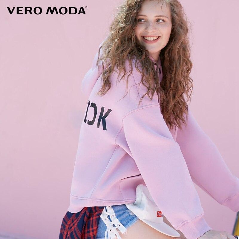 Vero Moda Women's 2019 Hooded Padded Plush Velvet Leisure  Hoodie Sweatshirt | 318333504