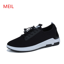 Fashion Solid Color Mens Breathable Mesh Casual Shoes 2019 Young Comfort New Gym Zapatillas Hombre Sneakers for Men