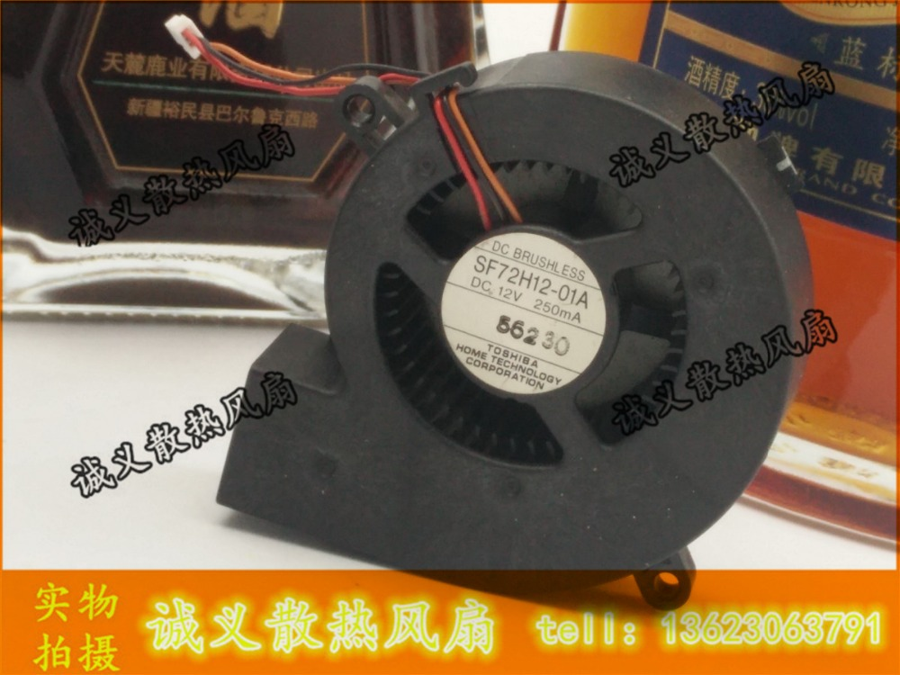Free Shipping For TOSHIBA SF72H12-01A DC 12V 250mA 3-wire 3-pin connector 65mm6 Server Cooling Blower fan free shipping for delta efb0612ha f00 dc 12v 0 18a 3 wire 3 pin 120mm 60x60x10mm server square cooling fan