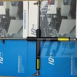 Hydrauliczne pręt wsparcia dla bezpieczeństwa drzwi Mpm125 Up2000 Up3000 tempa obsługa drukarki Bar sprężyna gazowa P10373