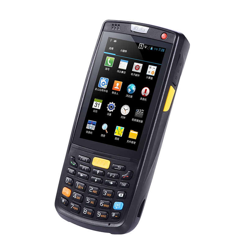SM iData95V escáner de código de barras Android con batería de 6000 mAh de capacidad con Terminal PDA de mano láser 1D y 2D - 4