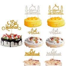 Ramadan Cake Topper Eid Mubarak Gold Glitter Papier Cupcake Topper Voor Hadj Mubarak Decoraties Moslim Eid Bakken Baby Shower