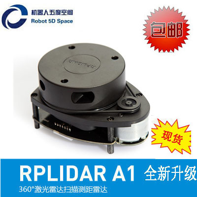 12m Lidar RPLIDAR A1 (improved) 360-degree Lidar Scanning Ranging A new upgraded version of the 12m radius