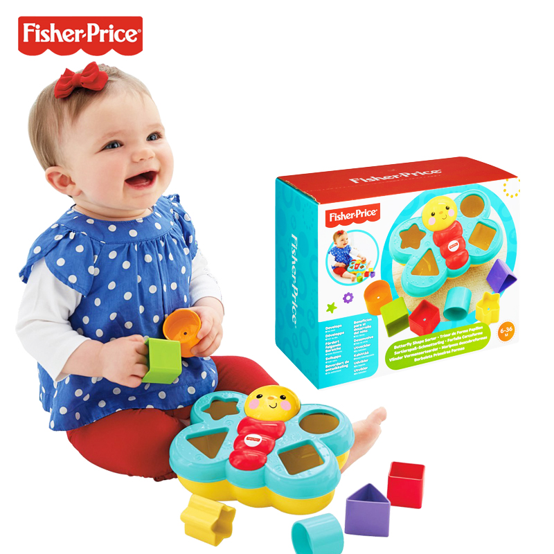 Fisher-Price Original Brand Butterfly Shape Sorter Kid Funny Toys Puzzle Box Pierwsze Klocki Malucha For Kid Birthday Gift funny kid for president
