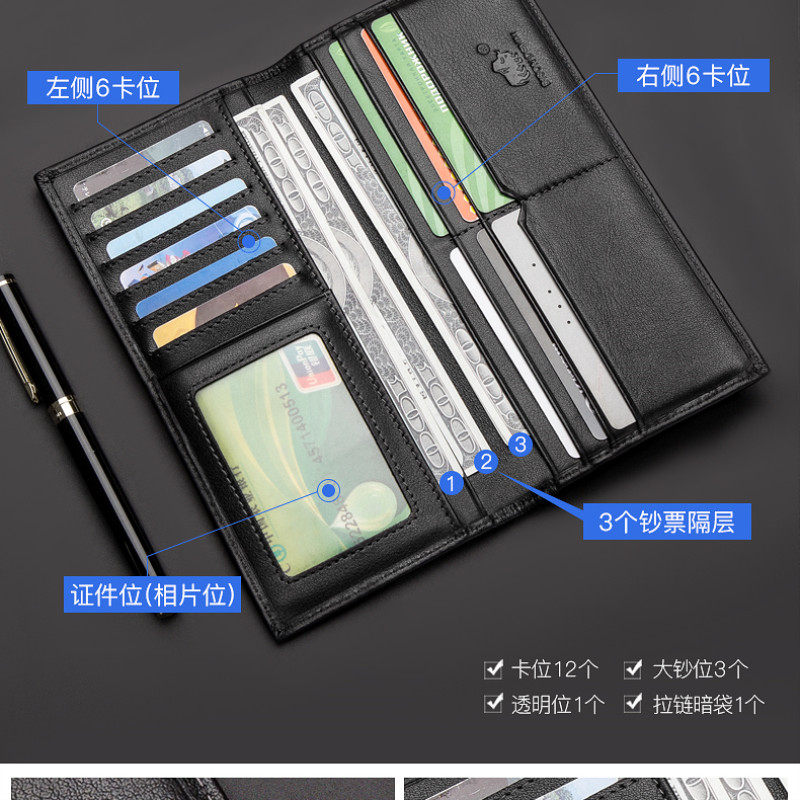 Hengsheng Brand 2018 Vintage Man Wallet Male Slim Pu Leather Bifold Business Long Wallet Card Coin Wallet Purse 001qs001 2018 new slim leather mens bifold wallet man coin purse small brand male credit
