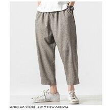 Sinicism Store мужские широкие брюки больших размеров мужские прямые повседневные брюки длиной до щиколотки в китайском стиле летние мужские шаровары