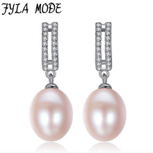 Fashion Pearl Jewelry 925 Silver Luxury Big 10-11mm Freshwater Pearl Stud Earrings For Ladies Gift White Pink Purple ZLX061