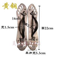 Haotian Vegetarian Antique Chinese Furniture Antique Copper Copper Shoes Bedroom Door Handle HTC 170