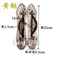 [Haotian vegetarian] antique Chinese furniture, antique copper copper shoes bedroom door handle HTC 170