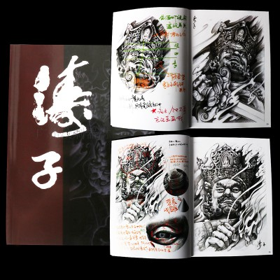 Tattoo Book Design Taozi Tattoo Manuscript Geisha Flower Dan Buddha Bodhi Book Album Tattoo Atlas Textbook