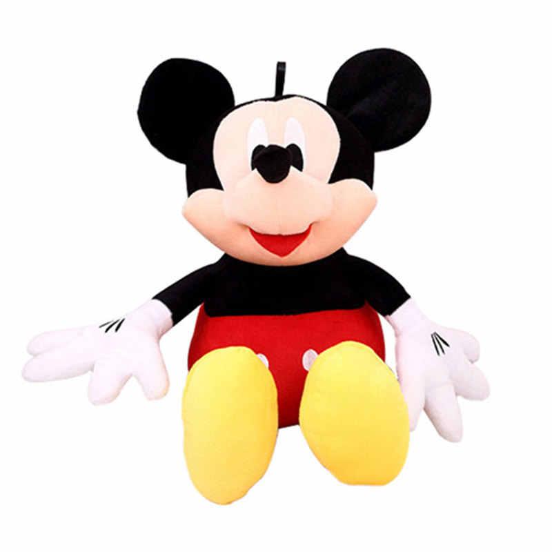 7 Animales Daisy De Peluche Muñeca Juguetes Estilos Pato Pluto Dibujos Donald Animados Goofy Minnie Perro Mickey UVpMSGLqz