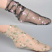 2019 Sexy Ladies Crystal Mesh Lace Glass Women Fishnet Ankle Fish Net Short Socks Girls Transparent Rose Flower Silk Thin Socks fish mesh ankle socks with side bowknot
