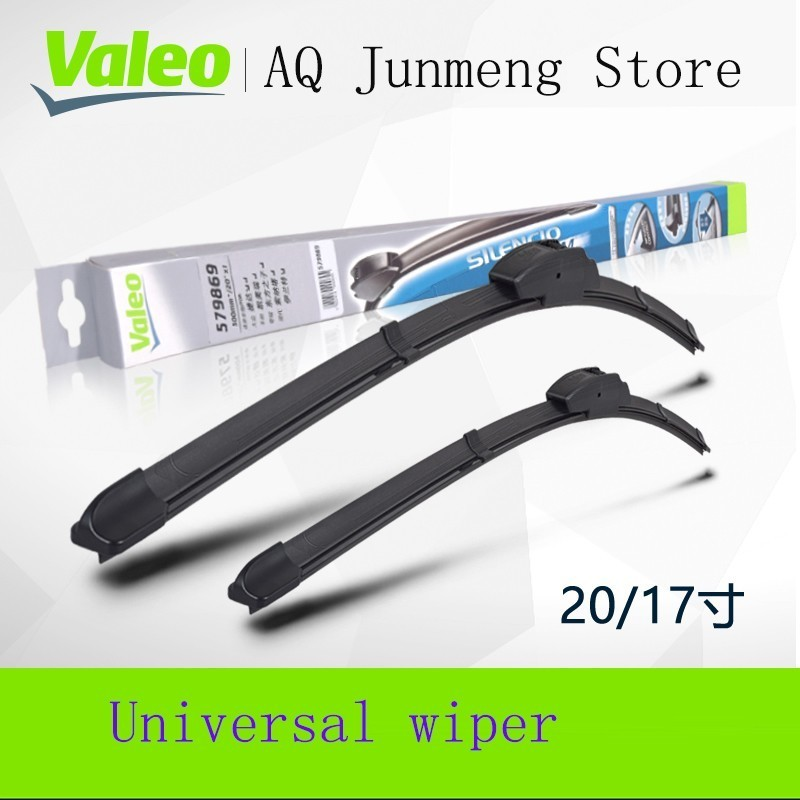 Farreo Youjing 20/17 Yes Wipers for Mitsubishi Blue Se Zhongtai V10 Nothing Bone Wiper(China)