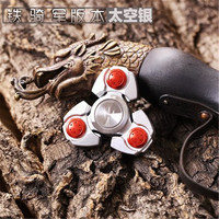Cool Style Special Fidget Spinners Adult Tri Hand Spinner Gyro Spinning Top Stress Relief EDC Beyblade