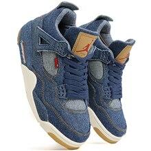42256949 AIR US JORDAN 4 X LES Мужская баскетбольная обувь синий черный белый на  шнуровке уличные спортивные