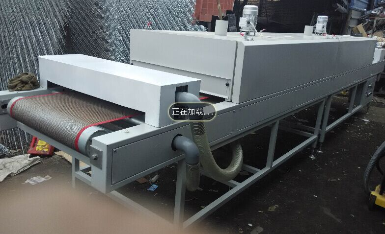 Industrial IR Dryer, Ir Tunnel Oven