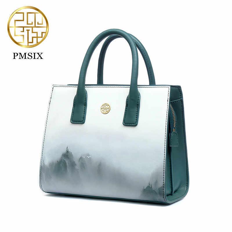 7c001691287e Pmsix 2019 сезон: весна-лето Китайский ветер печати дизайн спилок Наплечная  Сумка Роскошные сумки