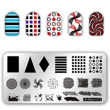 1pc Nail Art Printing Plate Image Stamping Plates DIY Manicure Template Tool Stencils For Nails Tools ZJOY-014