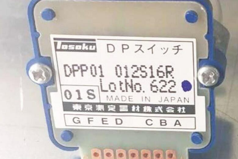цена digital Encoding rate switch DPP01 012S16R 01S Original TOSOKU Band Switch