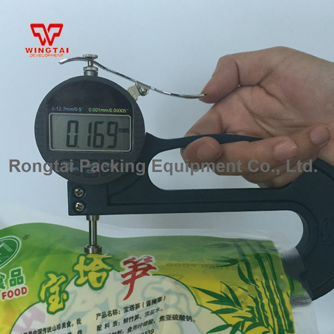 0.001mm Digital Display Thickness Gauge For Plastic Film,Paper,Leather