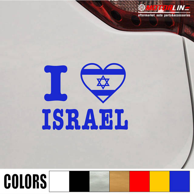 Us 3 5 I Love Israel Heart Flag Magen David Star Decal Sticker Car Vinyl Jew Israeli In Car Stickers From Automobiles Motorcycles On Aliexpress