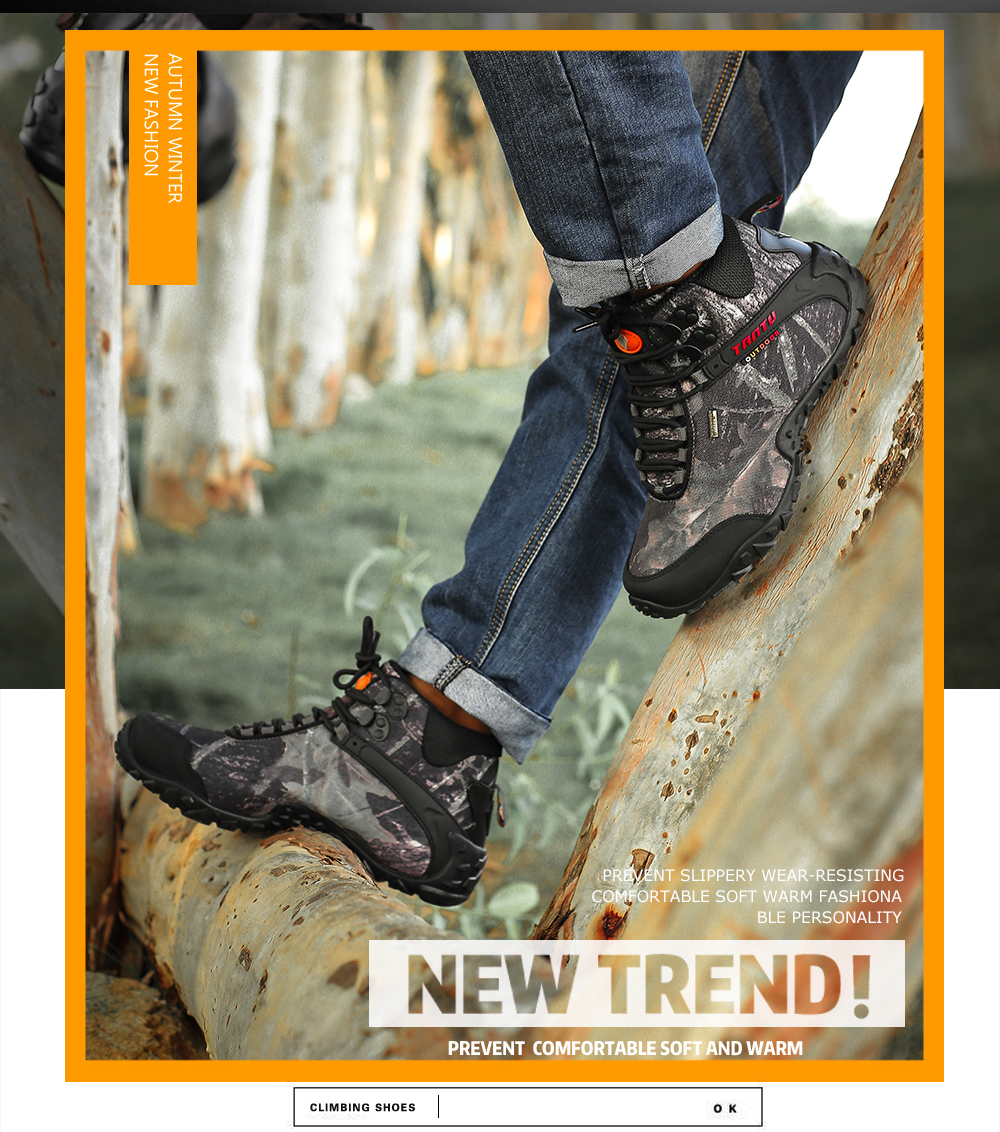 Outdoor Camouflage Tactical Sport Men\`s Shoes (11)